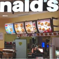 McDonald's Erfurt - Hauptbahnhof